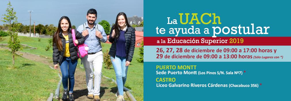 La UACh te ayuda a postular a la educación superior para el proceso de Admisión 2019